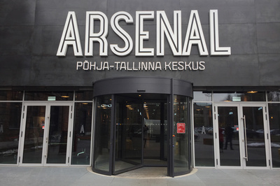 Arsenal Shopping Centre